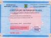 certificat inregistrare